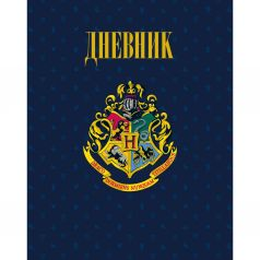 Дневник для 1-11 классов А5 Hatber Гарри Поттер