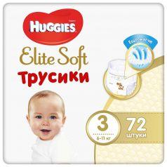 Подгузники-трусики Huggies Elite Soft, р. 3, 6-11 кг, 72 шт