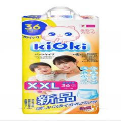 Подгузники-трусики KIOKI XXL (15+ кг) 36 шт.