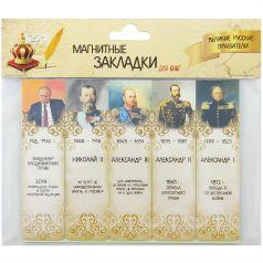 Набор магнитных закладок 5 картон Орландо Великие русские правители часть 2