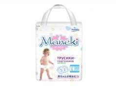 Подгузники-трусики Maneki Fantasy (9-14 кг) 20 шт.