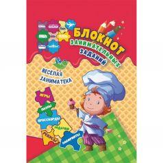 Книга Издательство Учитель «Блокнот занимательных заданий для детей 4-7 лет. Весёлая заниматека: игры, пазлы, кроссворды, ребусы, задачки, лабиринты