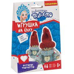 Набор для творчества Bondibon Ёлочные игрушки своими руками. Куклы