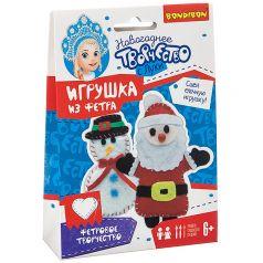 Набор для творчества Bondibon Ёлочные игрушки из фетра своими руками. Снеговичок. Дед Мороз