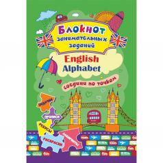 Книга Издательство Учитель «Блокнот занимательных заданий для детей 4-7 лет. English Alphabet