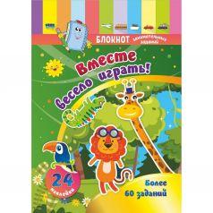 Книга Издательство Учитель «Блокнот занимательных заданий с наклейками для детей 3-5 лет. Вместе весело играть