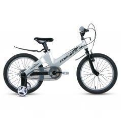 Двухколесный велосипед Forward Cosmo 18 2.0 2021