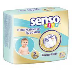 Подгузники-трусики Senso Baby Pants Active дышащие, р. 5, 24