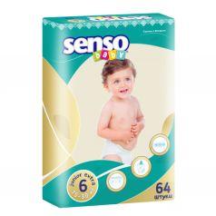 Подгузники Senso Baby дышащие () шт.