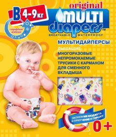 Многоразовые подгузники-трусики Multi-Diapers B (4-9 кг) 1 шт.