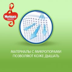 Трусики Huggies для девочек (7-11 кг) 58 шт.