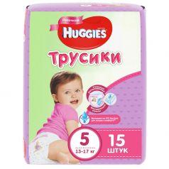 Трусики Huggies 5 для девочек (13-17 кг) 15 шт.