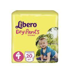 Трусики-подгузники Libero Dry Pants Size 4 (7-11 кг) 20 шт.