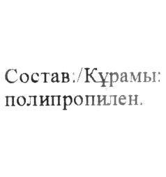 Погремушка Полесье Яблоко желто-розовый