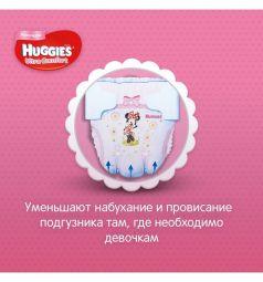 Подгузники Huggies Ultra Comfort 4 для девочек (8-14 кг) 19 шт.