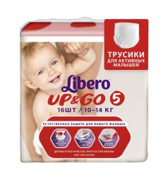 Трусики-подгузники Libero Up&Go Size 5 (10-14 кг) 16 шт.