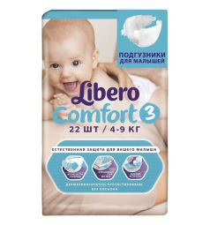 Подгузники Libero Comfort Size 3 (4-9 кг) 22 шт.