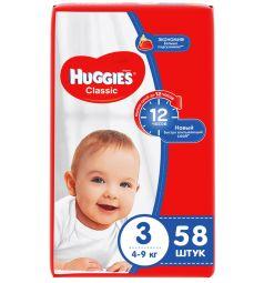 Подгузники Huggies Classic (4-9 кг) шт.