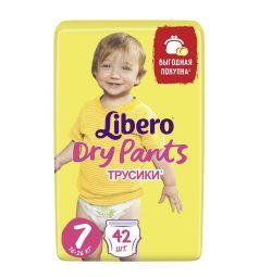 Трусики-подгузники Libero Dry Pants Size 7 (16-26 кг) 42 шт.