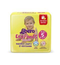Трусики-подгузники Libero Dry Pants Size 5 (10-14 кг) 18 шт.