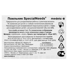 Поильник Medela SpecialNeeds, от 3 мес