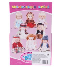 Кукла Tongde Моя любимая кукла 32 см