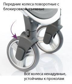 Прогулочная коляска Asalvo Yiyi, цвет: jeans