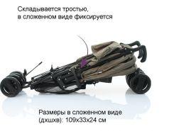 Коляска-трость Asalvo Hipster, цвет: Black