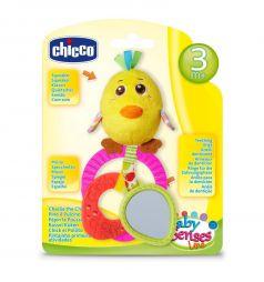 Погремушка Chicco Птенчик