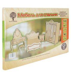 Сборная деревянная модель Wooden Toys Мебель для куклы
