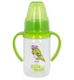 Бутылочка Пома С ручками полипропилен, 140 мл, цвет: салатовый