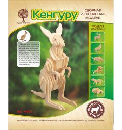 Сборная деревянная модель Wooden Toys Кенгуру