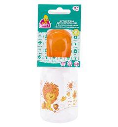 Бутылочка Lubby Веселые животные полипропилен с рождения, 125 мл, цвет: оранжевый