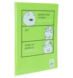 Дневник школьный А5 Альт для старших классов Приколы-21 сменный блок