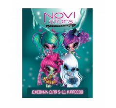 Дневник школьный А5 Action для старших классов Novi Stars