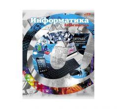 Тетрадь А5 46 листов клетка Hatber предметная Окно в Мир Информатика