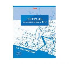 Тетрадь А5 48 листов клетка Hatber предметная для подготовки к ЕГЭ Математика