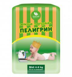 Подгузники Пелигрин Midi для девочек (4-9 кг) 22 шт.
