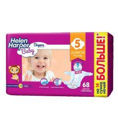 Подгузники Helen Harper Baby Junior maxi (11-25 кг) 68 шт.