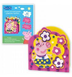 Игровой набор Peppa Pig Домик свинка Пеппа
