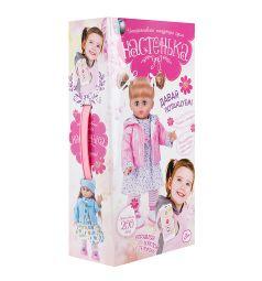 Интерактивная кукла Tongde Настенька
