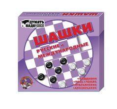 Настольная игра Десятое Королевство Умные игры Шашки шашки