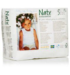 Подгузники-трусики Naty Фито (12-18 кг) 20 шт.