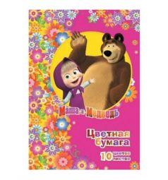 Бумага цветная А4 10л Маша и Медведь