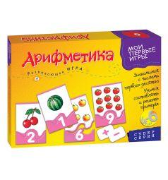 Книга Дрофа Мои первые игры арифметика 4+