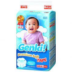 Подгузники Genki (6-11 кг) 64 шт.