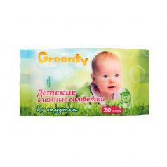 Салфетки влажные Greenty Детские, 20 шт