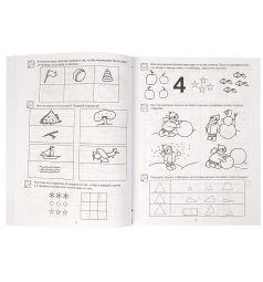 Школа для дошколят Росмэн Развиваем мышление (раб. тетрадь) 5+