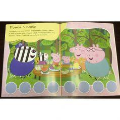 Книжка с наклейками Росмэн Свинка пеппа, Игры для малышей 3+