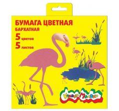 Бумага бархатная 5 листов Каляка-Маляка 5 цв.